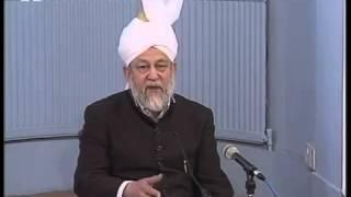 Dars ul Quran 17 Février 1996  - Surah An Nisaa versets (20-21)