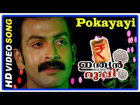 Indian Rupee Malayalam Movie | Songs | Pokayayi Song | Prithviraj | G Venugopal |  Asha G Menon