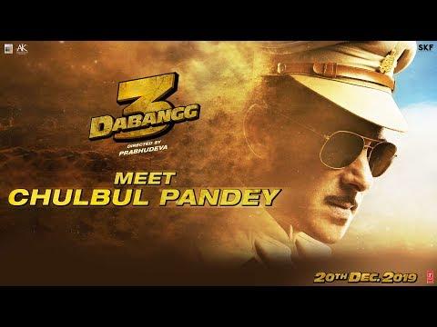 Dabangg 3: Meet Chulbul Pandey| Salman Khan | Sonakshi Sinha | Prabhu Deva | 20th Dec'19 Mp3
