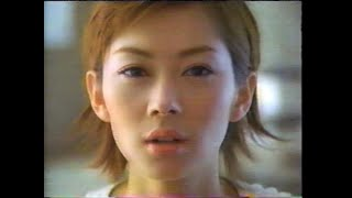 若い人には懐かしいCM集(125) 2002