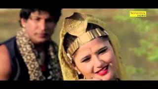 Na Chhede Nadan Sapere New Song Haryanvi 2015 Sapera Song 1