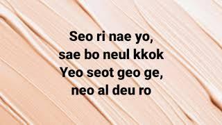E X O - 3 6 5 ( lyrics)