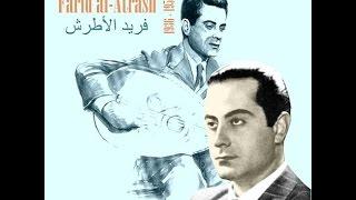 23 أغنيات جميلة ورائعة من فريد الأطرش زمن الفن الجميل 1936 - 1956 Beautiful songs of Farid Al Atrash