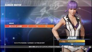 DEAD OR ALIVE 6 | New TRAILER - Game System • PS4, Xbox One and PC!
