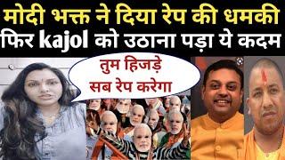 Kajol Nishad | PM Modi | Amit Shah | Sambit Patra | Godi Media | Prime Time | Today News | BJP