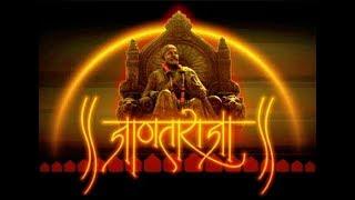 Shivjayanti utsav Shivsena virar shahar 2018,  ,Chatrapati shivaji maharaj jayanti 2018
