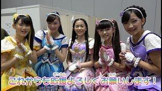 「魔法×戦士 マジマジョピュアーズ!」inちゃおサマーフェスティバル thumbnail