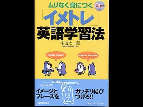 今日の英会話学習情報 もっと自由に英語を話したい