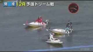 半田競艇場 - JapaneseClass.jp