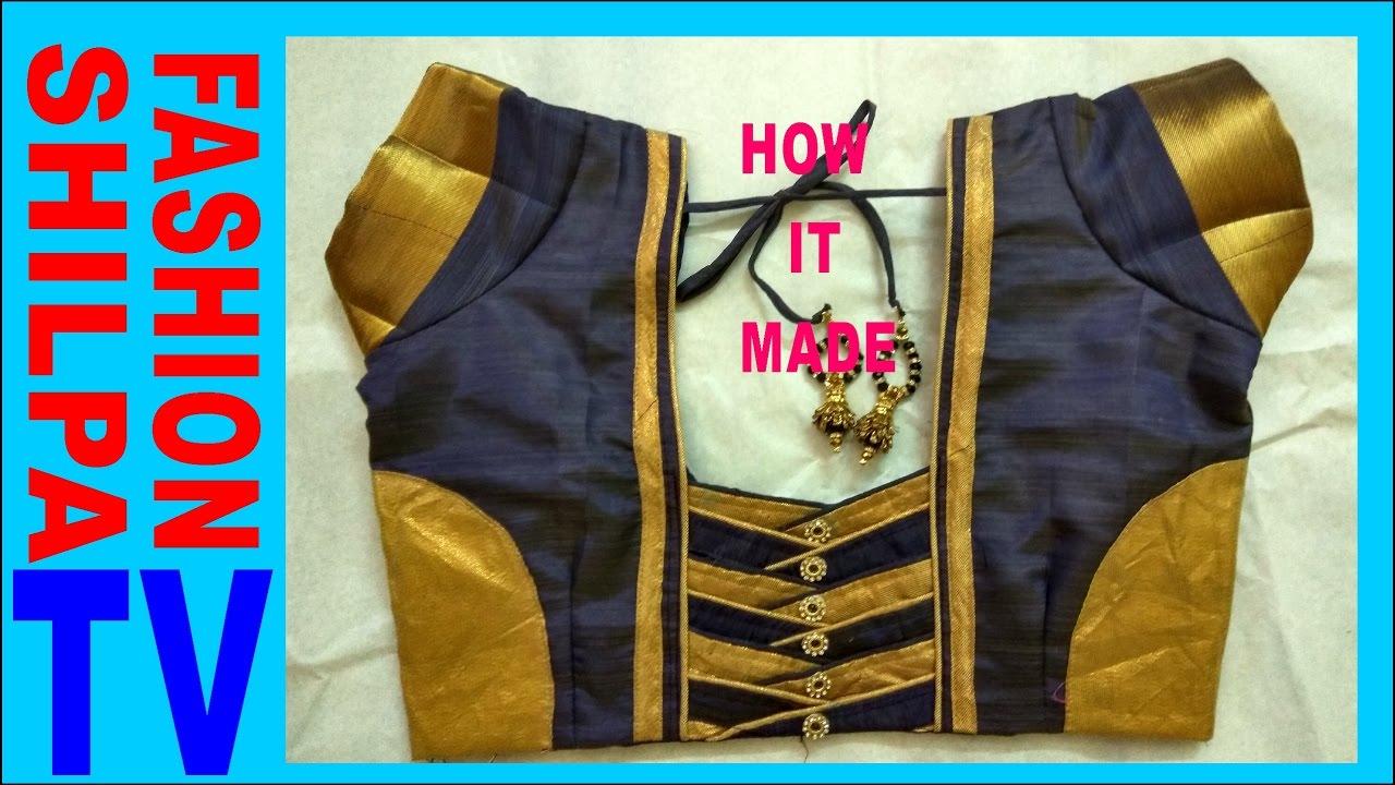 How To Make Designer Blouse At Home 48 Designer Bridal Back Neck Blouse Pattern 2017 Stitching Youtube