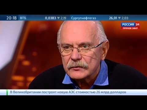 Мнение: Никита Михалков о Солнечном ударе