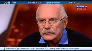 """""""Мнение"""": Никита Михалков о """"Солнечном ударе"""""""