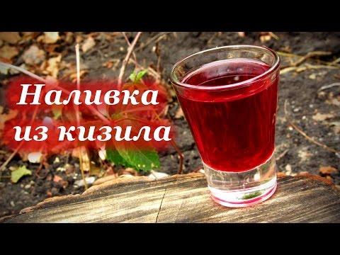 рецепты приготовлени напитков из самогона
