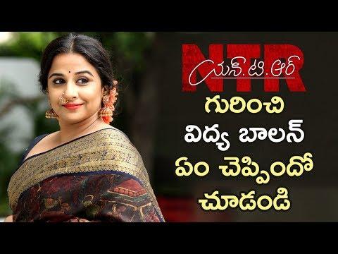 Vidya Balan about NTR Biopic and Hyderabad   Balakrishna   Rana Daggubati   Krish   Rakul Preet