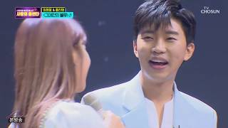 Lim Young Woong Love Call Center [The Blue in You] duet with Hong Jin Young