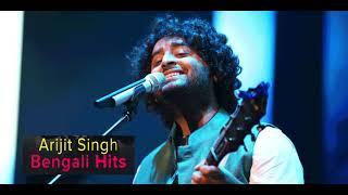 Best Of Arijit Singh Bengali Songs আরিজিৎ সিং এর সেরা বাংলা গান by Indian Summer
