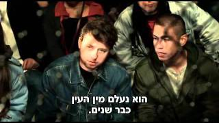 Beatdown.2010.DVDRip.XviD.part 4.avi כתוביות בעברית