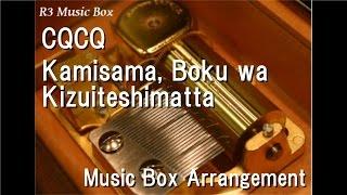 CQCQ/Kamisama, Boku wa Kizuiteshimatta [Music Box]