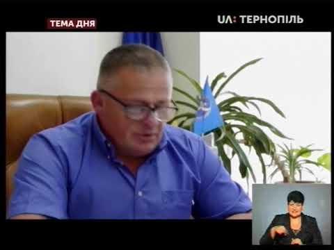 Тема дня - Безробіття на Тернопільщині