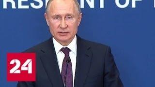 Россия поможет Сербии укрепить оборону - Россия 24