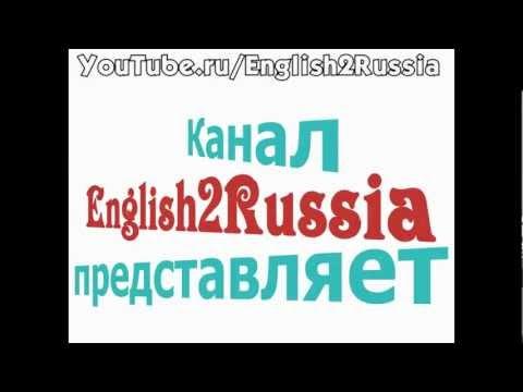 Переводчик онлайн - переводчик, онлайн перевод онлайн на