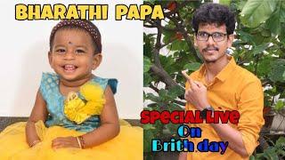 Vj Praba Birthday Live பாரதி பாப்பா 💞