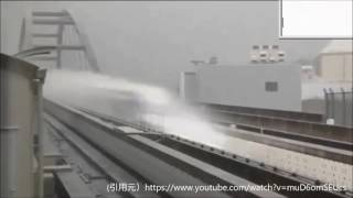 Crazy Fast Japanese Linear Shinkansen train. the 603 km/h World speed record