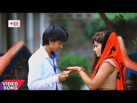 Raju Raj का दर्द भरा गीत - Duwara Par Royela Eyarawa - Sejiya Pe Aake - Hits Bhojpuri Video Songs