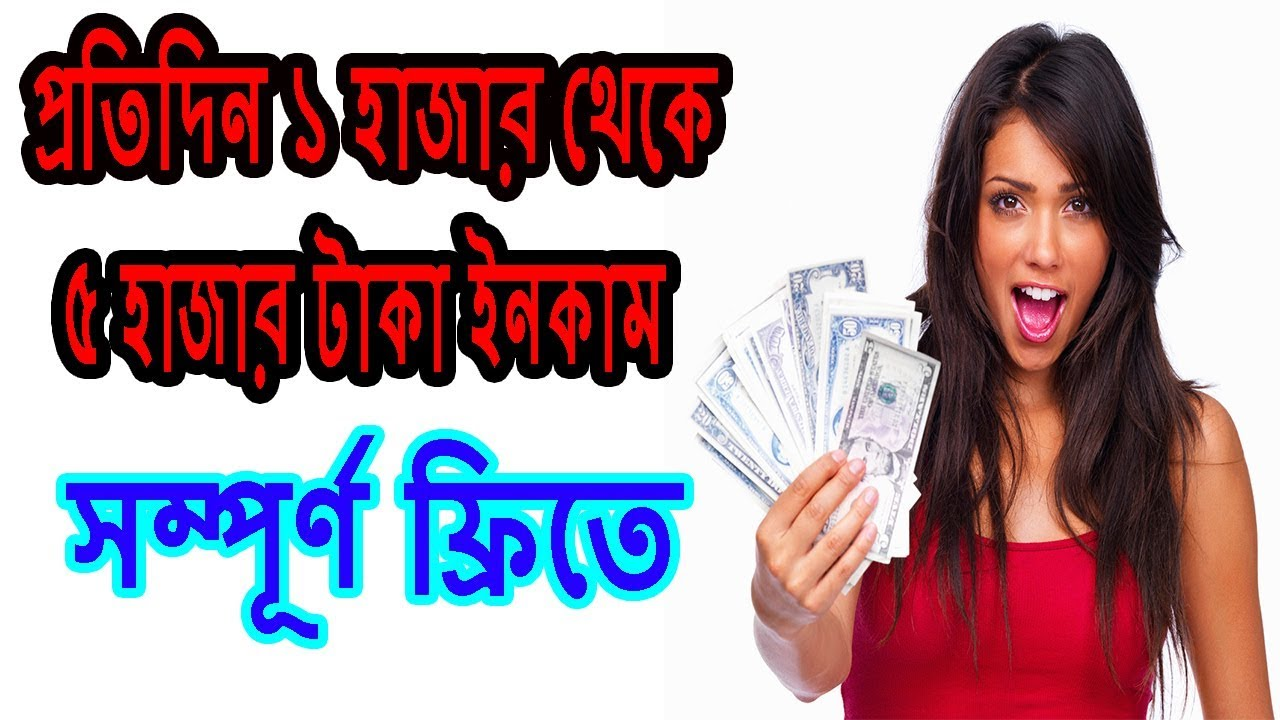 Rapidworkers free online income bangla video 2018। Rapidworkers