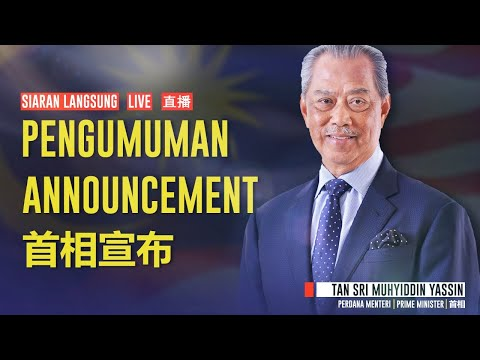 [PENUH] PM Umum Pakej Bantuan Khas | 18 Januari 2021