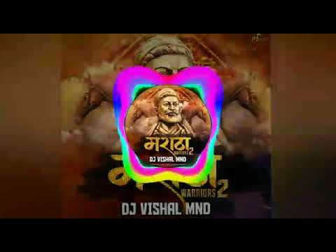 Nav Tyach Shivaji Raje Bhosle Dj ||pravin Ambekar||