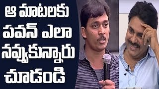 Pavan Kalyan special interaction with jana sena team part 4 || 2day 2morrow