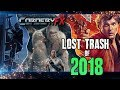 CorderyFX's LOST TRASH of 2018