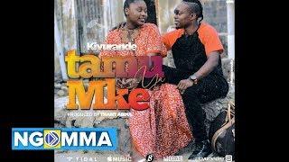 Kivurande Jr Tamu Ya Mke (Official Audio)