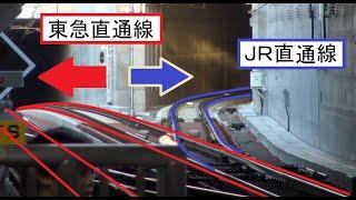 【相鉄JR直通線開通】相鉄東急直通線との分岐地点が見える開通日でもあり新駅開業日の羽沢横浜国大駅の北側の線路構造