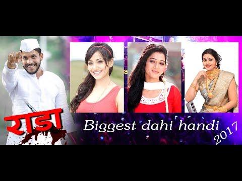 Pune dahi handi festival 2017,rajmudra group,narhe gaon,dhayari. | Neha sharma | surabhi hande |