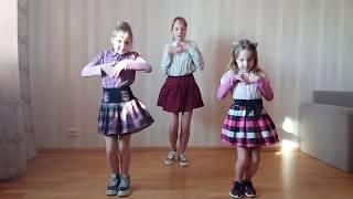 Into You (3LAU Remix) - Dance - Ariana Grande  ( Dance3sisters Cover )