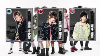 【保存版】風男塾のモテすぎてえらいわ!?#19【風男塾ラジオ】 よろ...