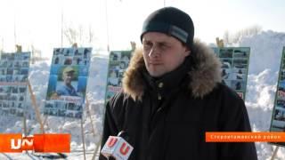 U news.Фестиваль зимней ловли рыбы 2016.