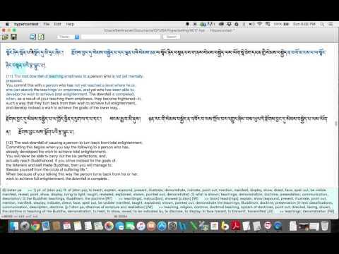 Hypertexting Tibetan with Geshe Michael Roach [9.13.2014]