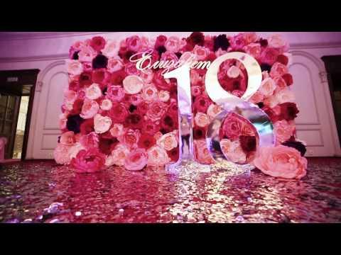 День Рождение Елизавета 18 лет ''Бал цветов''