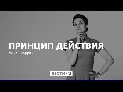 Россия 1 онлайн -