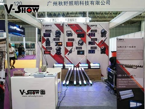 Prolight exhibition 2018 Wuhan,China