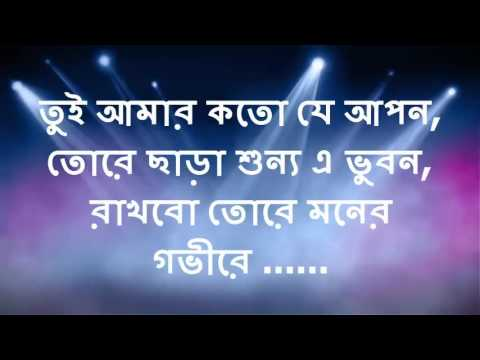 Download ki jala | balam | taposh feat balam | Lyrics Video 2016