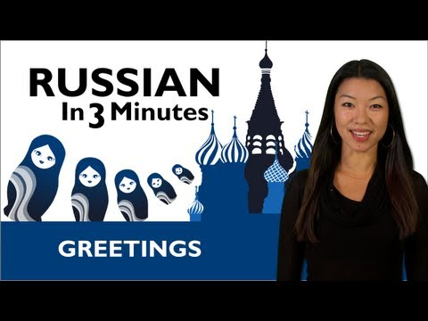 Greeting farewell in russian app2brain how to greet people in russian m4hsunfo