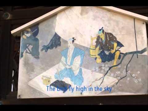 47 Ronin 忠臣蔵 赤穂浪士【大石神社】Original song
