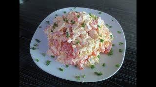 Салат красное море.Салат за 5 минут.Салат с крабовыми палочками