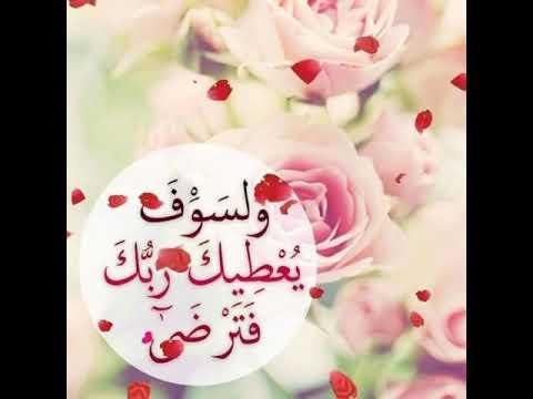 🌹🌹🌹 أمين يارب العالمين والصلاة والسلام على رسول الله صل الله عليه وسلم 🌹🌹🌹