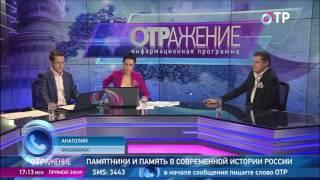 Ученый-историк и режиссер Евгений Понасенков о  Боинге и преступлениях Сталина.