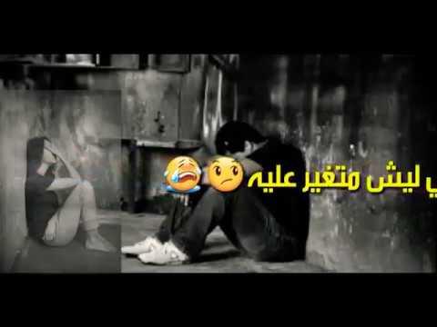 صلاح البحر 2018 موال حزين يكتل (ياحبيبي ليش متغير عليه)